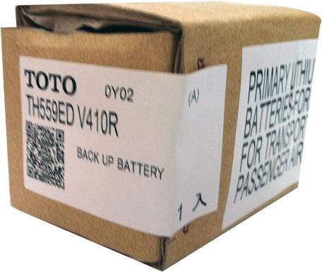 Batería de Respaldo